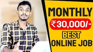 Make money online from Home with best Survey site - Prizerebel site Review 2019 🔥🔥