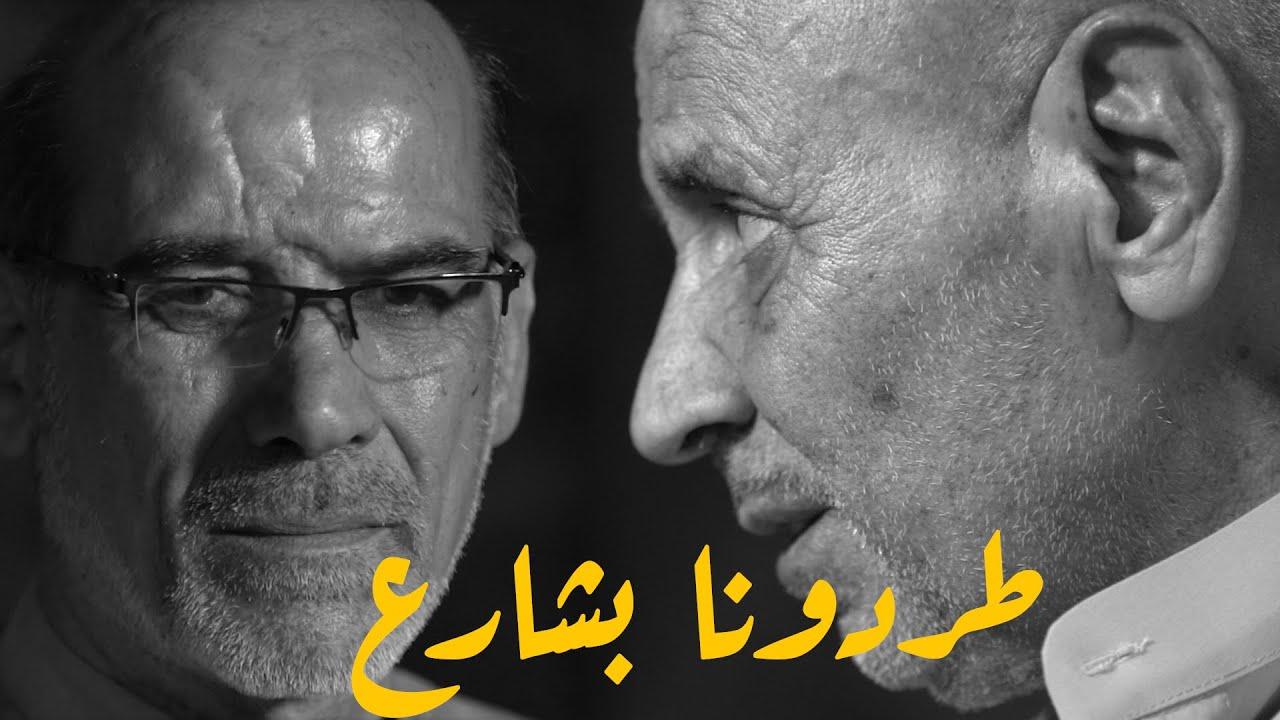 حلقة كاملة/اب في اخر لحظاته يطلب ان يسمع صوت ابنه والابن يرفض ويطرد والده#علي_عذاب