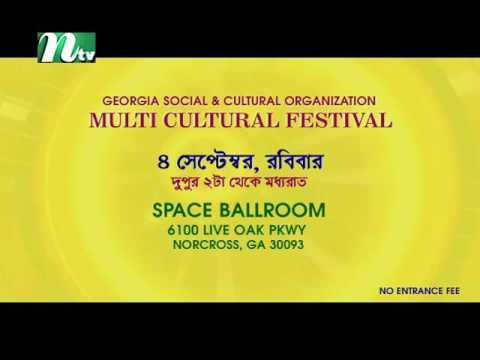 Georgia Social & Cultural org.