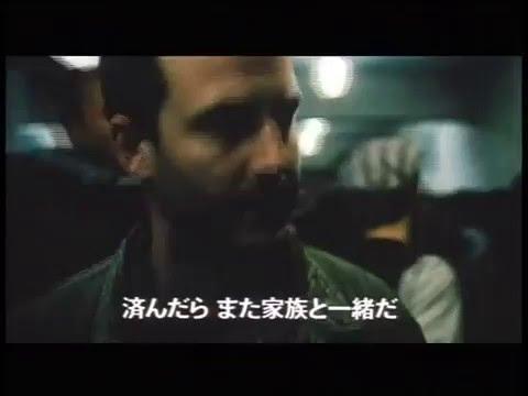 「灰の記憶」予告編