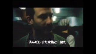 2003年に日本で劇場公開された映画「灰の記憶」の予告編です。