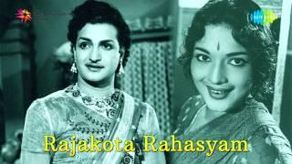 Rajakota Rahasyam | Neevu Naakku Raja song