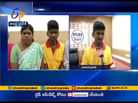 An Interveiw with Siva Krishna Manohar | Who Gets 5th Rank in JEE Advanced