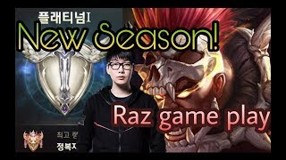 "《AHQ HAK》 New season ""Platinum I""  Raz rank   #AIC #Rov #傳說對決 #LiênQuânMobile #펜타스톰"