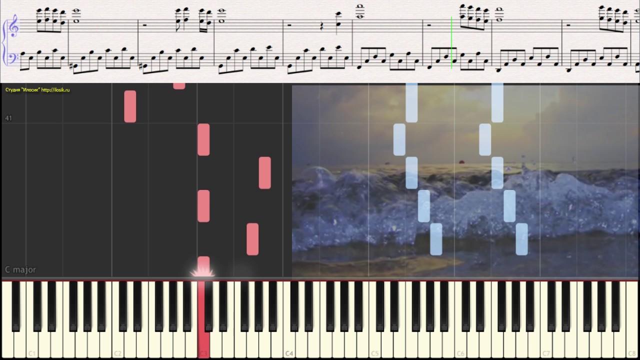Keiko Matsui Compositions Pdf