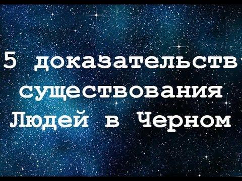 5 доказательств существования