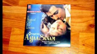 Aaja Sanam (1992)