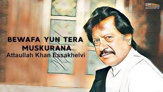 Bewafa Yun Tera Muskurana - Attaullah Khan Essakhelvi | EMI Pakistan Originals