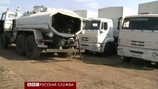 Куда направятся российские белые КАМАЗы(, 2014-08-15T03:05:58.000Z)