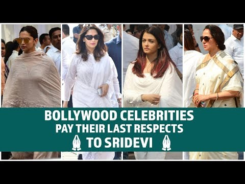 Sridevi Condolence Meet: Celebrities pay their last respects to the actor | Bollywood