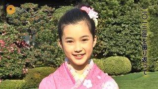 井頭愛海が2014年に向けての意気込みを語る! 2013年12月4日に明治記念...