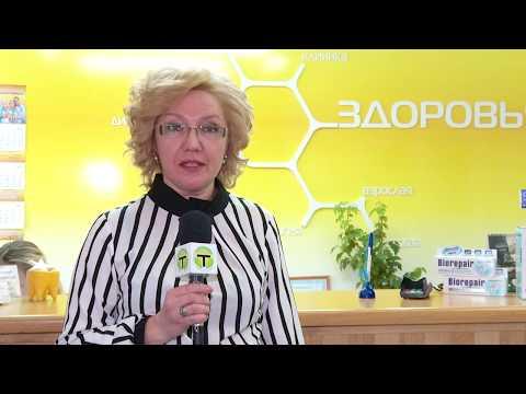 Клиника Формула здоровья в телепрограмме Технологии здоровья