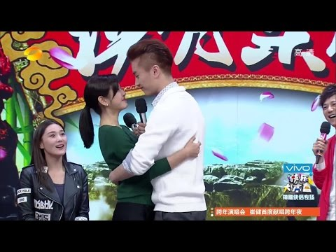 Michelle chen ( 陳妍希 ) + Chen Xiao ( 陳曉 ) : Lovely Moment In HappyCamp