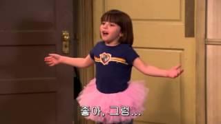 럭키루이 - 딸의 공연(한글자막)