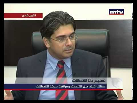 MTV Lebanon - Special Reports - Telecom Data 28 Sep 2012