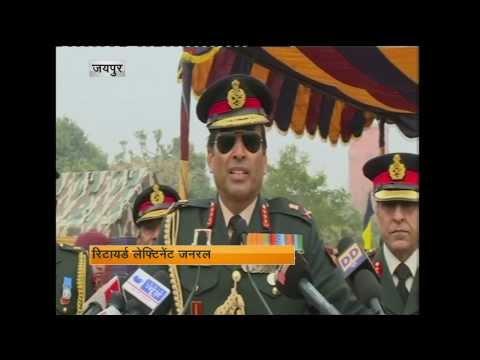 Lieutenant General Gyan Bhushan's Retirement