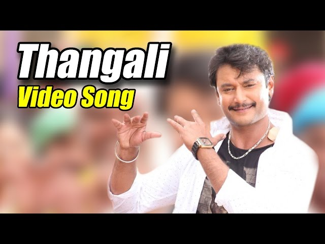 Thangali Video Song In HD | Brindavana Movie| Darshan, Karthika Nair, Saikumar, Travel Video
