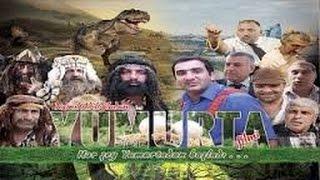 Yumurta Film (Tam Versiya)