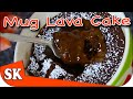 HOW TO MAKE CHOCOLATE LAVA CAKE IN A MUG