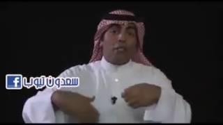 مفتي السعودية  اسرائيل دولة مسلمة وشقيقة