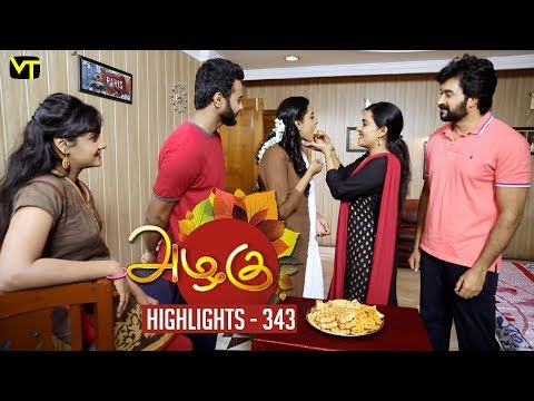 Azhagu Tamil Serial Episode 343 Highlights on Vision Time Tamil.   Azhagu is the story of a soft & kind-hearted woman's bonding with her husband & children. Do watch out for this beautiful family entertainer starring Revathy as Azhagu, Sruthi raj as Sudha, Thalaivasal Vijay, Mithra Kurian, Lokesh Baskaran & several others.  Stay tuned for more at: http://bit.ly/SubscribeVT  You can also find our shows at: http://bit.ly/YuppTVVisionTime  Cast: Revathy as Azhagu, Sruthi raj as Sudha, Thalaivasal Vijay, Mithra Kurian, Lokesh Baskaran & several others  For more updates,  Subscribe us on:  https://www.youtube.com/user/VisionTimeTamizh Like Us on:  https://www.facebook.com/visiontimeindia