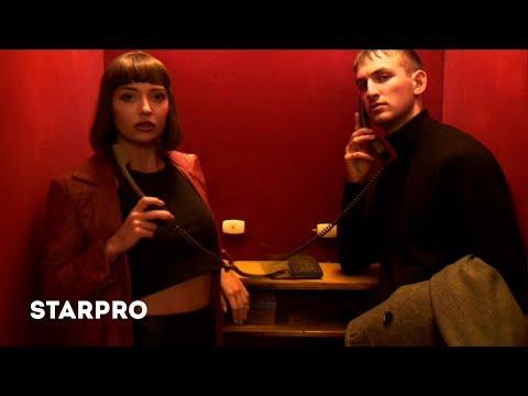 видео: Mari Ferrari & Astero feat. Martyn Ell - Good Team