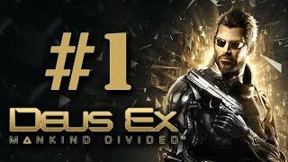 Прохождение Deus Ex Mankind Divided на русском  часть 1  Пора забыть о прошлом Хочешь продолжения Ставь лайк Группа
