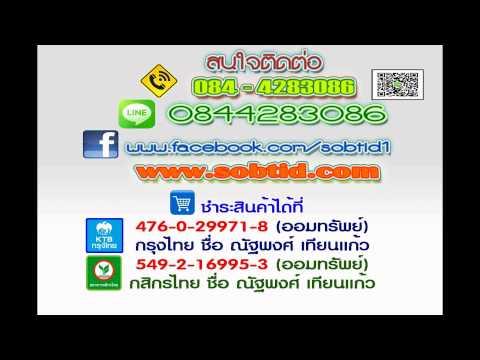[NEW] แนวข้อสอบ การรถไฟแห่งประเทศไทย พนักงานการเดินรถ (เสมียนสถานี)