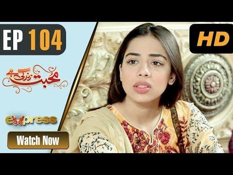 Mohabbat Zindagi Hai - Episode 104 - Express Entertainment Dramas