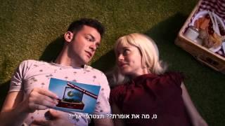 Deutsch lernen in Israel ללמוד גרמנית בישראל