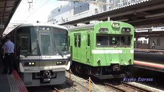 JR西日本 真夏の京都駅、NS413編成の入線・発車 18.7.11