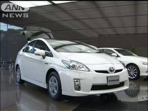 トヨタが新型プリウスのリコール検討、近く結論へ(10/02/05)