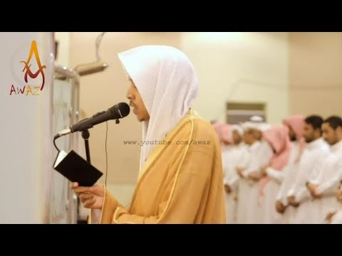 Heart Touching | Quran Recitation Really Beautiful amazing 2017 By Sheikh Omar Al Darweez || AWAZ
