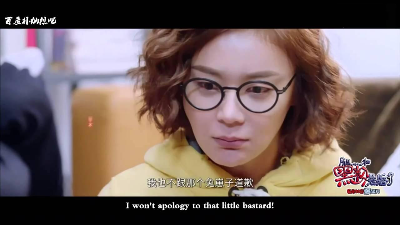 Download 【灿吧字幕组】So... married to anti fan Teaser