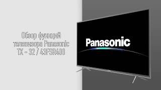 lED ТЕЛЕВИЗОРЫ PANASONIC СЕРИИ FSR400