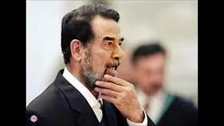 أغنية الشهيد صدام حسين كاملة