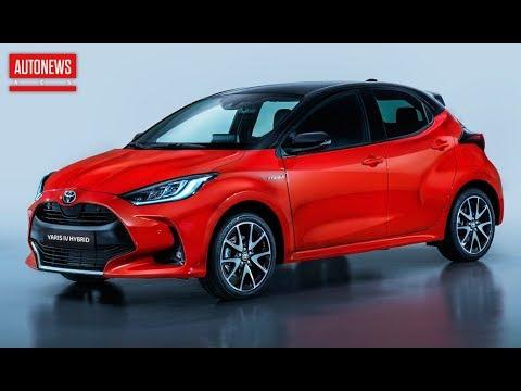 Новый Toyota Yaris (2020): просторнее и экономичнее