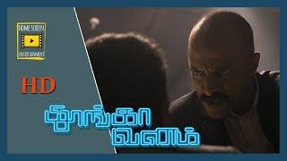 Kamal helps Madhu Shalini   Thoongaavanam Movie Scenes   Kamal kisses Madhu Shalini