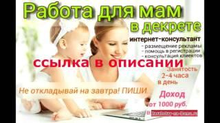 средний заработок при беременности