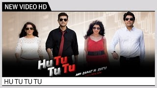 HuTuTuTu (Music Video) | Hu Tu Tu Tu Movie | Latest Gujarati Film Songs
