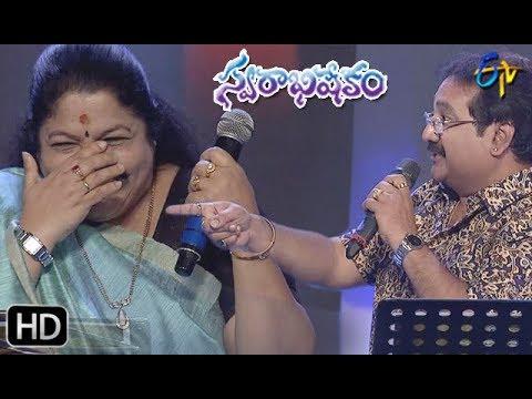 Emma Kopama Song | Manu,Chithra Performance | Swarabhishekam | 20th October 2019 | ETV Telugu