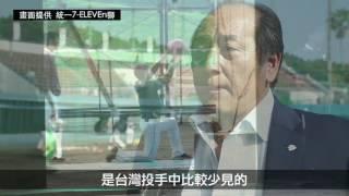 FOX體育台:西武秋訓總結最終篇