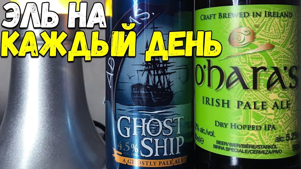 Ирландское пиво с азотной капсулой - YouTube
