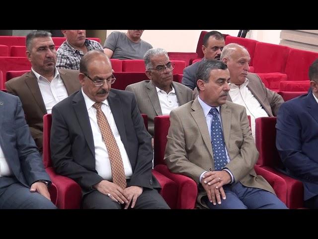 الحفل التكريمي للدكتور مهدي العلاق (١)