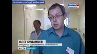 Вести-Хабаровск. Человек собаке... враг