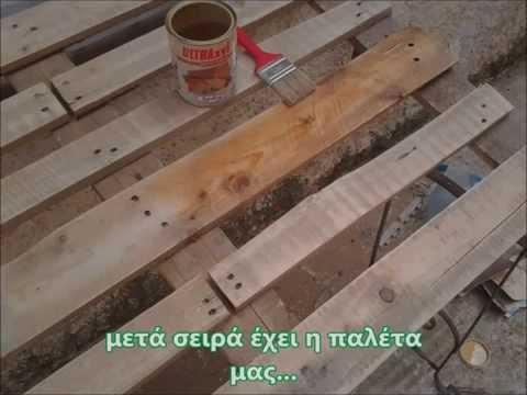 Πως να φτιάξεις καναπέ από παλέτα(how fix own a sofa pallet) by Billakos storm