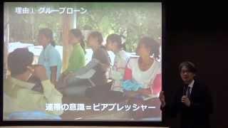 クラウドバンクセミナー@東京国際フォーラム