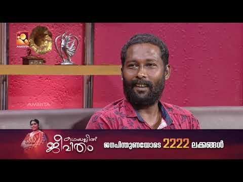 kathayalithu-jeevitham-|-reena-story-|-episode-#7-amritatv