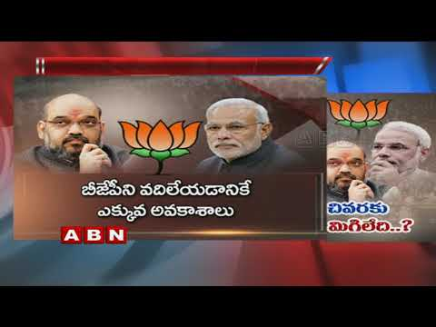No-Confidence Motion Impact on BJP   Special Focus