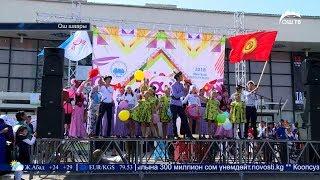 #ОшТВ | Жанылыктар 05.10.2018 | Ош шаарына 3018-жыл майрамдык чыгарылышы